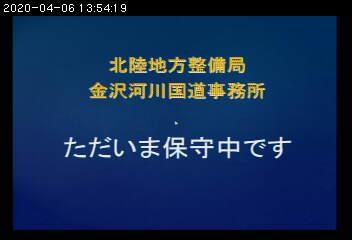 ライブ映像(5)